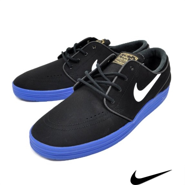 Nike Sb Satire Aliexpress