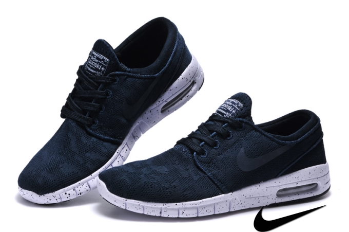 Nike Sb Janoski Shoes Cheap